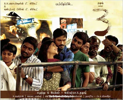 3-Moonu Tamil Movie Release on 14 january 2012 staring Dhanush,Shruti Haasan Wallpaper and MP3 Songs for Download