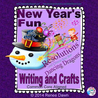 https://www.teacherspayteachers.com/Product/New-Years-2016-New-Years-Activities-New-Years-Printables-CHINESE-DRAGONS-1618510