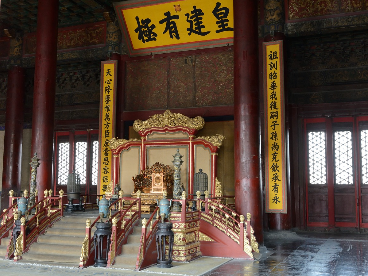 The throne in the Hall of Preserving Harmony in the Forbidden City in Beijing
