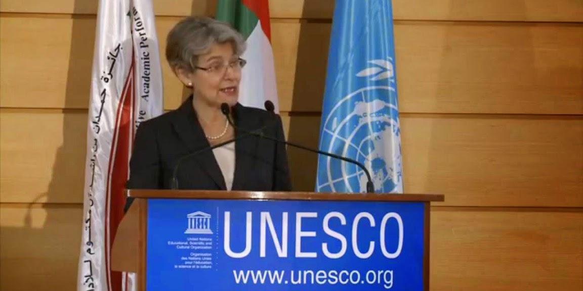 UNESCO y organos de organizaciones internacionales