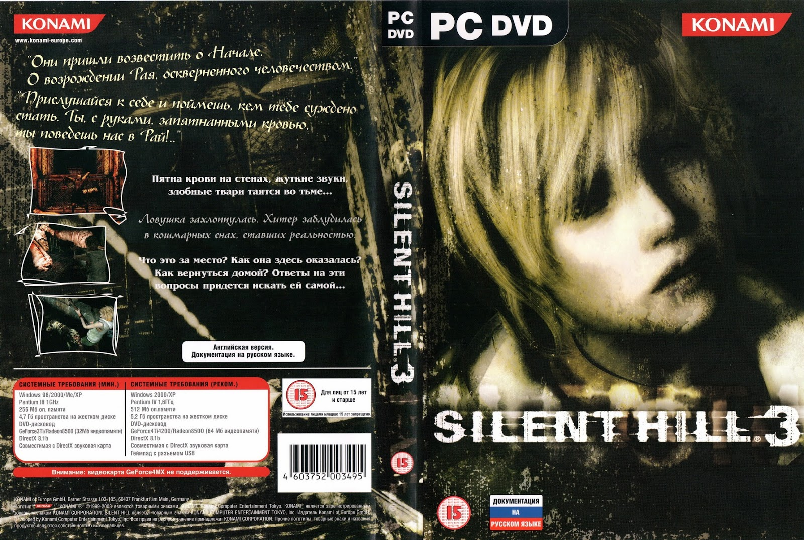 Silent Hill 3 pc full español 1 link mega