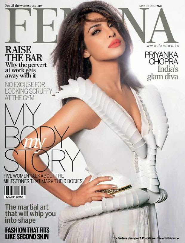 Priyanka Chopra Magazine Photo Shoot