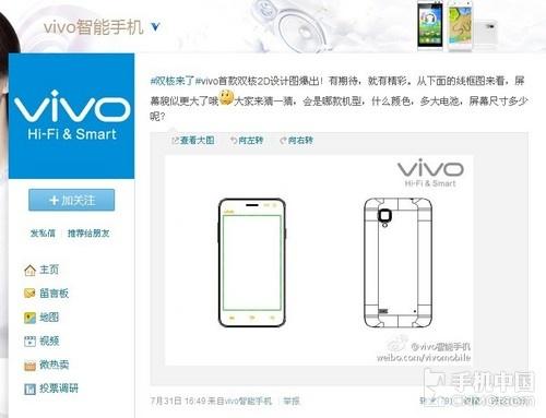 Vivo V12 Smartphone Handset Spotted At Online Leaked ...