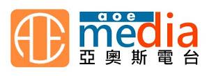 AOE 電台