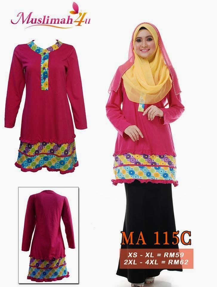 T-shirt-Muslimah4u-MA115C