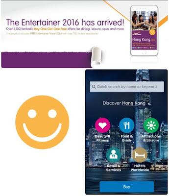 >> 輕鬆回本,必備買一送一 app*The Entertainer Hong Kong 2016(內有購買優惠碼)