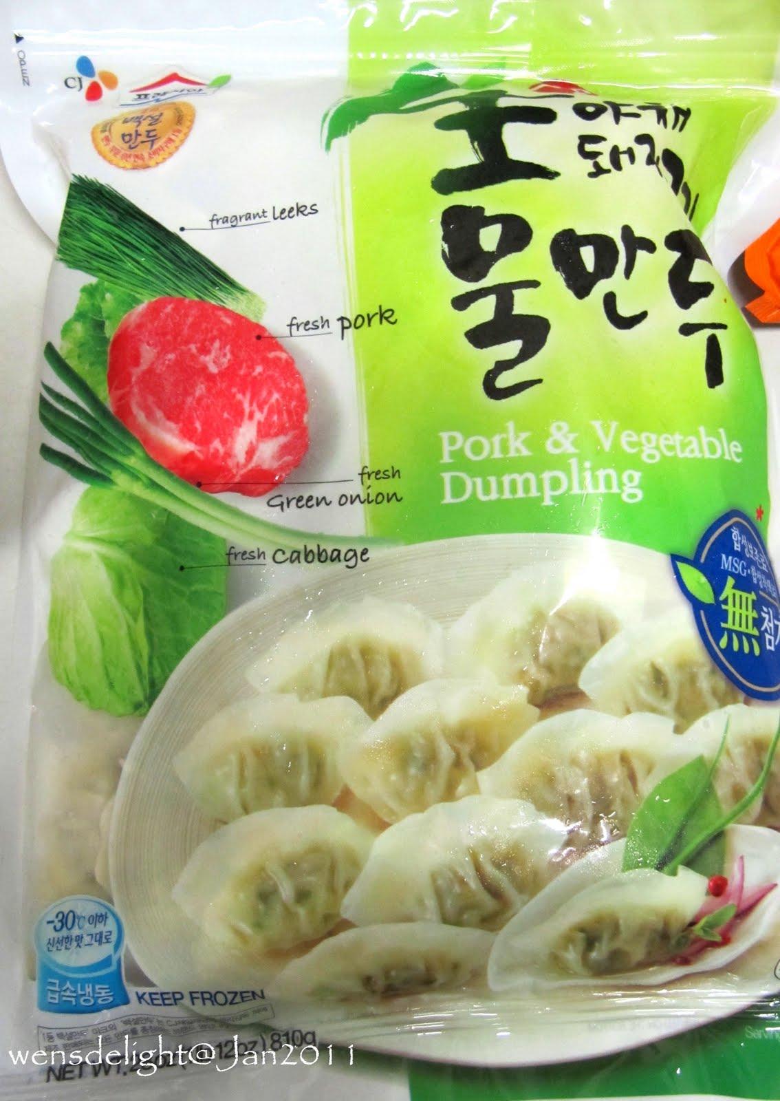 Wen's Delight: CJ Pork & Vegetable Dumpling