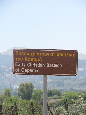 Kapama Basilica Zipari