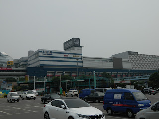 Ipark mall in Seoul, Yongsan station