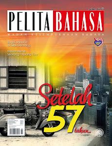 Pelita Bahasa Ogos 2014