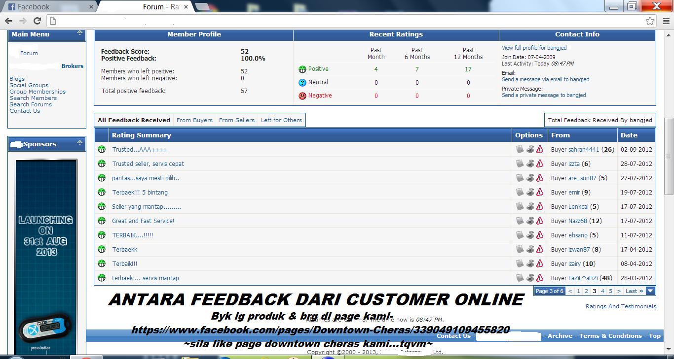 ANTARA FEEDBACK CSTMR ONLINE