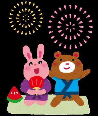 花火のイラスト「ウサギとクマの花火大会」