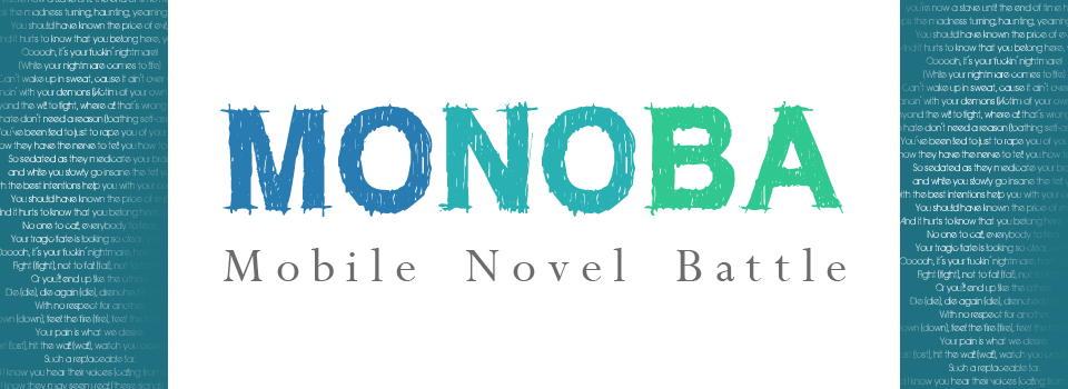 MONOBA - Mobile Novel Battle