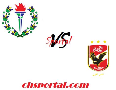 مشاهدة مباراة الأهلي وسموحة اليوم 11-12-2014 بث مباشر في الدوري المصري al ahly vs smouha