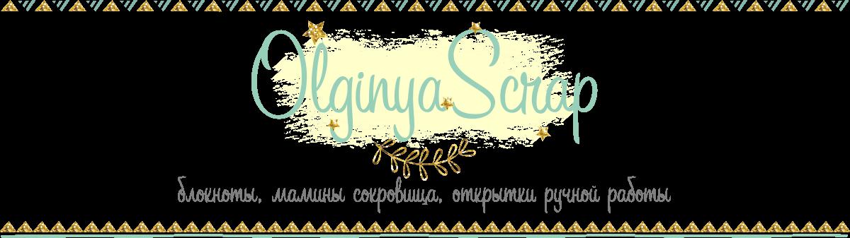 OlginyaScrap