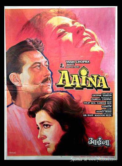Скачать: любовный треугольник / aaina / 1993 / iptvrip