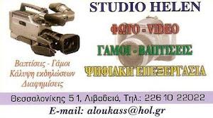 STUDIO HELEN