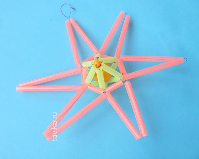 елочные игрушки из трубочек своими руками