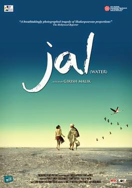 Watch Jal (2014) DVDScr Hindi Full Movie Watch Online For Free Download