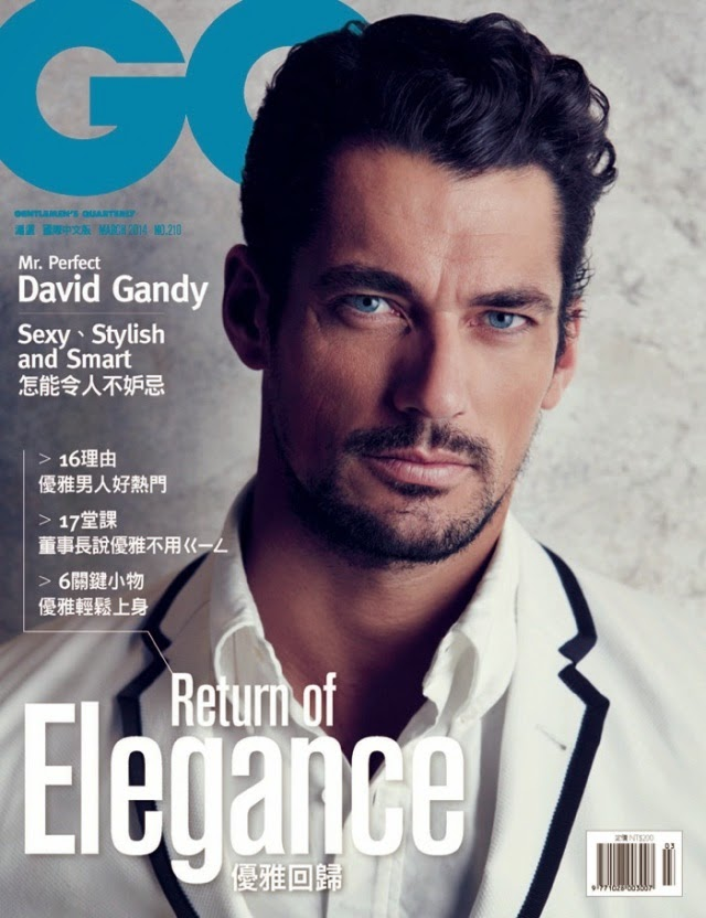 David Gandy portada de la Revista GQ Taiwán