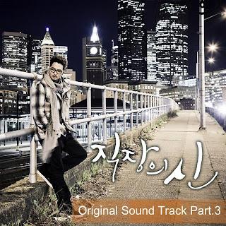 Kim Tae Woo (김태우) - 나는 바보다, God of the Workplace (직장의 신) Part.3