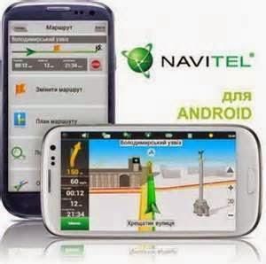 Aplikasi Android untuk Gps mobil tanpa pulsa yang pertama bernama Navitel Navigator