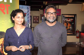 Launch of Hindi Movie  'English Vinglish' First Look Event