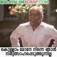 Kollaam mone ninne njan nirutsaahappeduthinnilla Thilakan movie dialogue