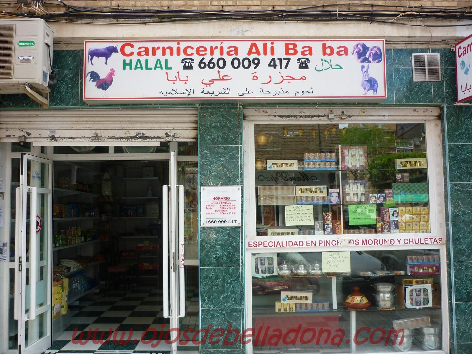 Carnicería halal Alí Babá, Málaga