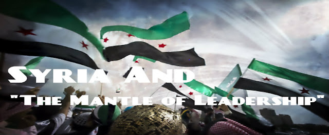 "Syria and ""The Mantle of Leadership"" Series Logo"