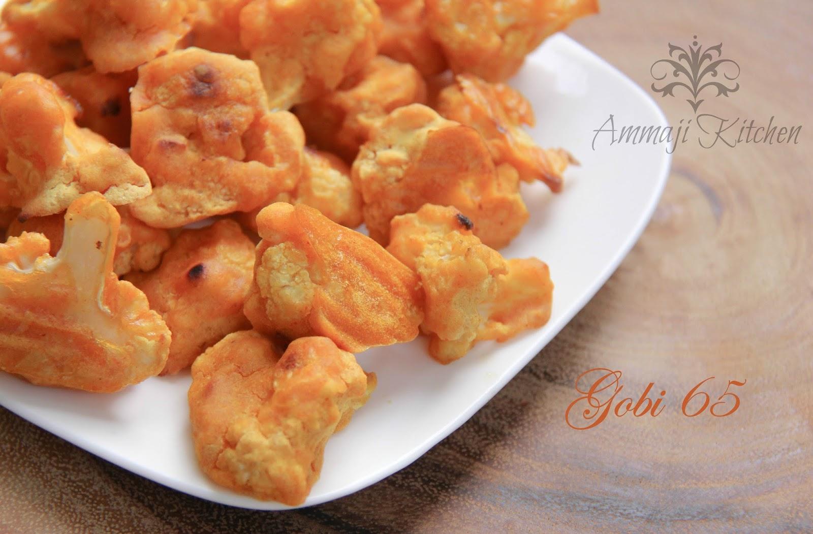 Gobi 65 indian food recipes ammaji kitchen gobi 65 forumfinder Choice Image