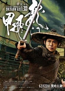 Sinopsis Film Flying Swords of Dragon Gate