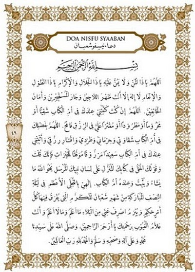 Bulan Syaaban 2011 Bulan Syaaban Rasulullah