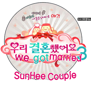 We Got Married - Sunhee Couple - We Got Married - Sunhee Couple