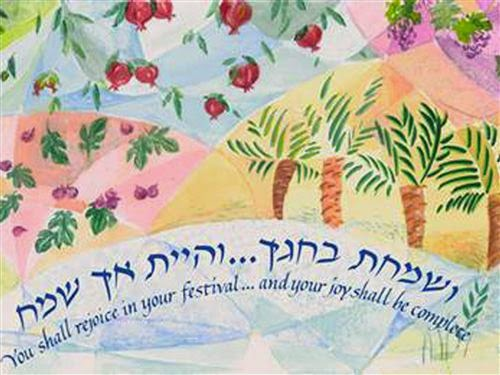 Jewish new year saying new year celebration free wishes ecards happy rosh hashanah 2015 wishes n blessings for jewish new year m4hsunfo