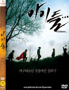 Ver Children (2011) Online