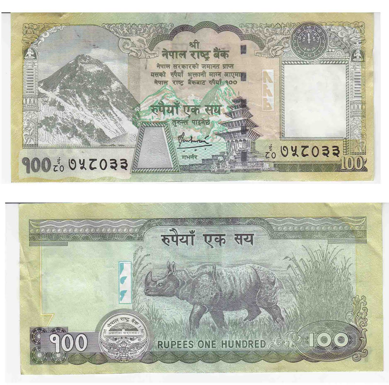 Kuwaiti Dinar To Indian Rupees, Pakistani Rupees, Bangladeshi Taka, Philippine Peso conversion Rate