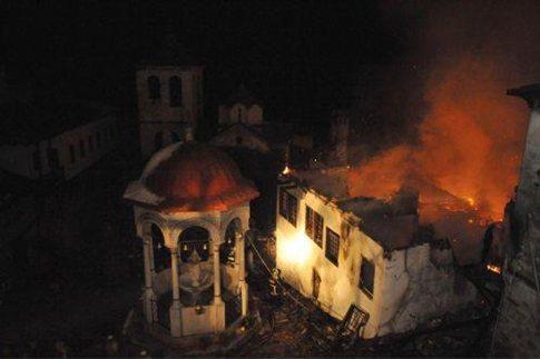 Η Ιερά Μονή Προδρόμου Σερρών κάηκε στις 13-12- 2010