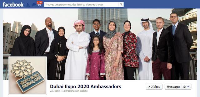 Expo 2020 Dubai Blog