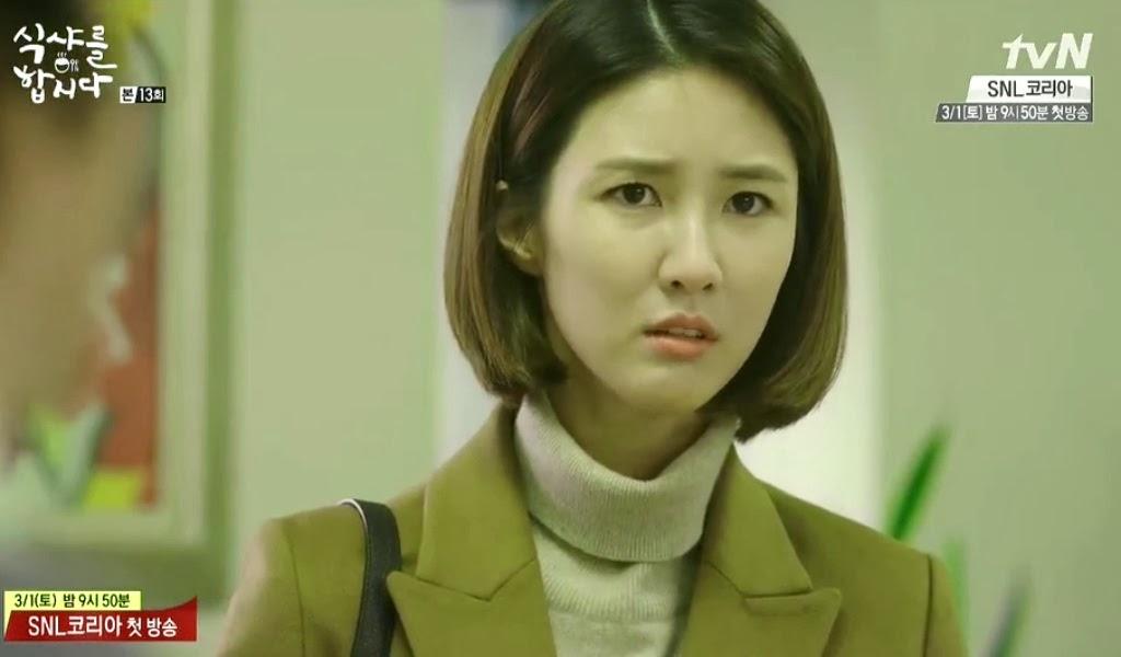 kyung soo choi thesis