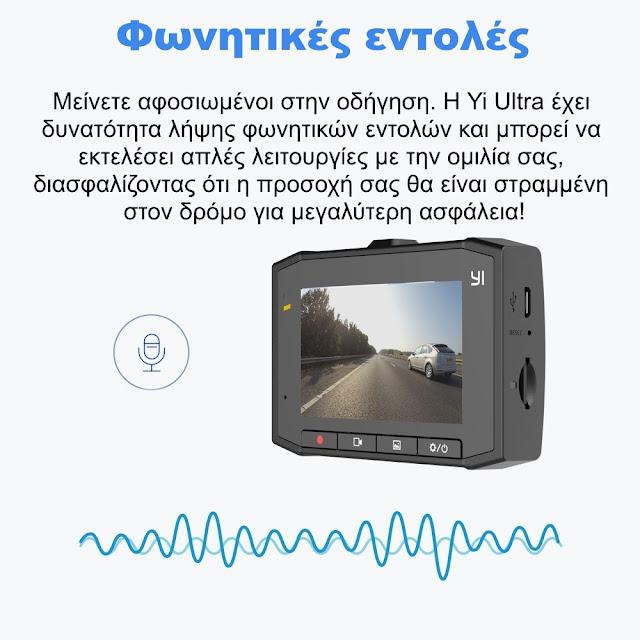 yi-ultra-dash