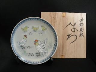 五代佐藤走波作 染錦鳥絵 はち 飾り皿