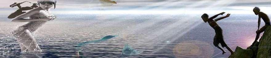 Απέραντο Γαλάζιο