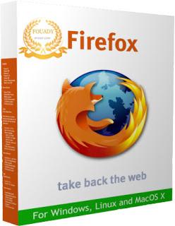 تحميل برنامج متصفح موزيلا فايرفوكس free download mozilla firefox browser