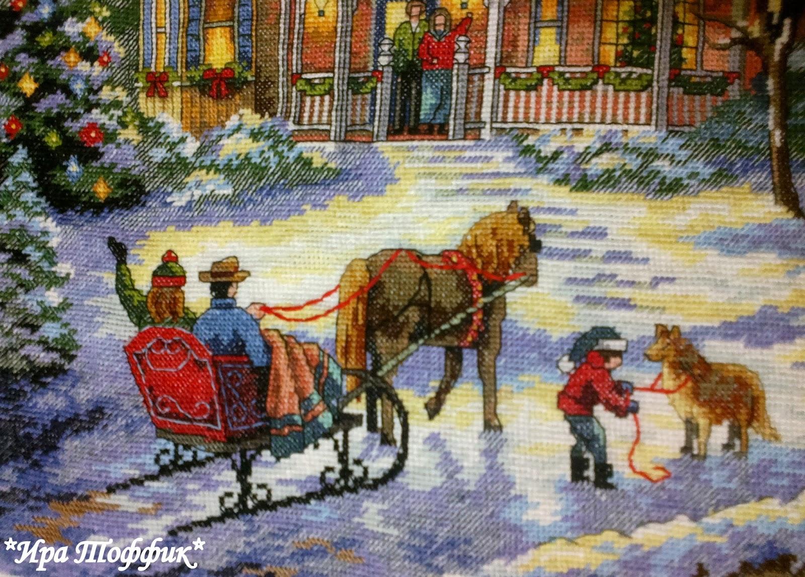 Вышивка домой на праздники