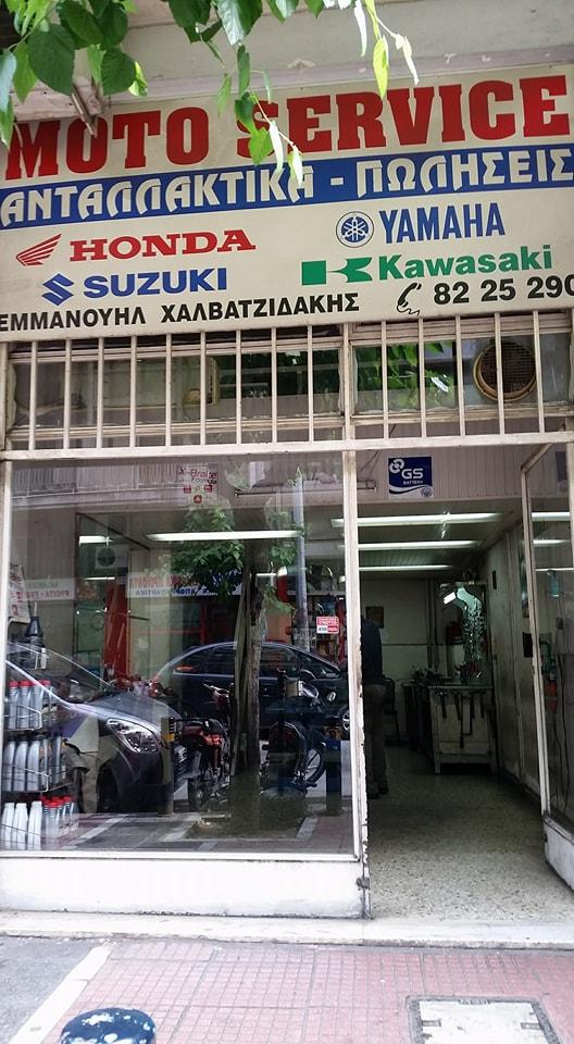 MOTO SERVICE Μανώλης Xαλαβατζιδάκης