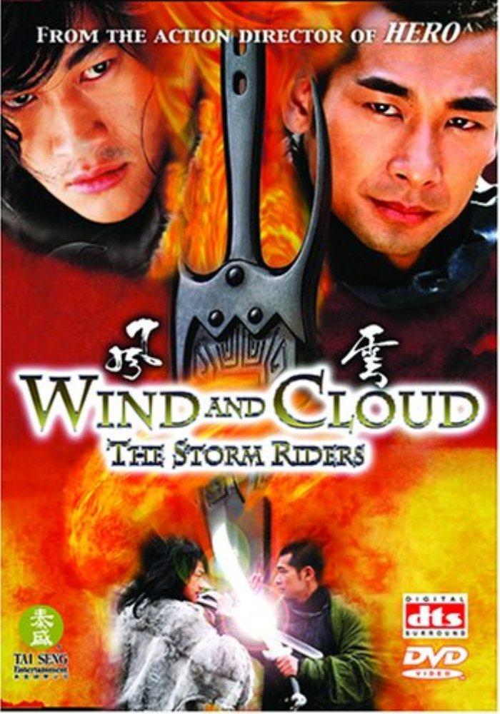 Phong Vân 1 - Hùng Bá Thiên Hạ - Wind And Cloud 1