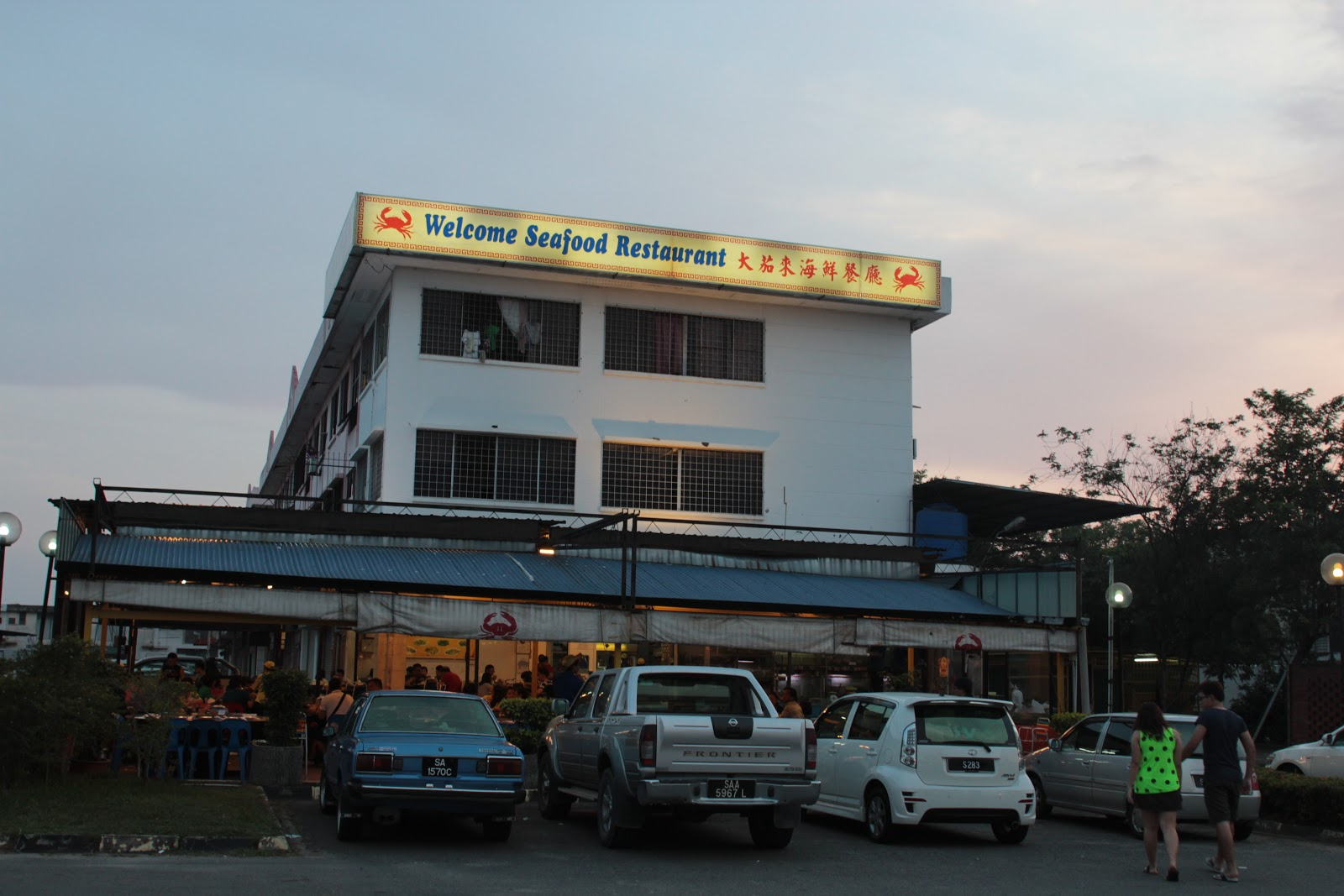 Welcome seafood restaurant kota kinabalu