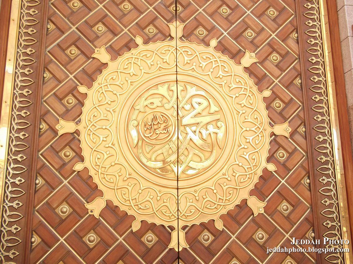 Golden Door of Masjid Nabvi & Jeddah Photo Blog: Beautiful Golden Door of Masjid Nabvi