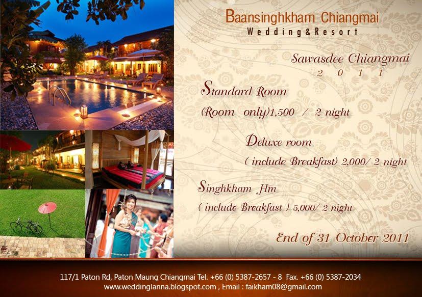 Baansingkham At Chiang Mai